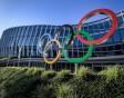 IOC 집행위원회, <삼보 정식종목> 인정 검토 안건 총회에 상정